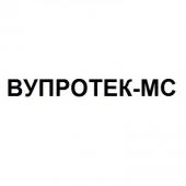 ВУПРОТЕК-МС