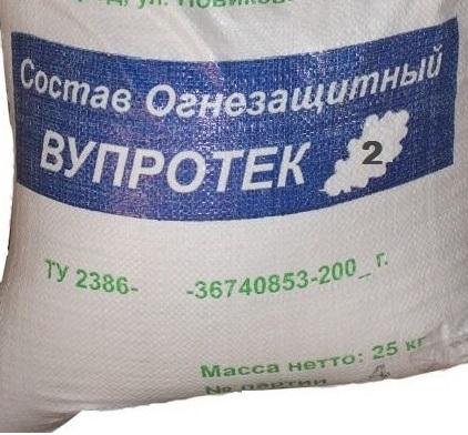 ВУПРОТЕК-2 (огнебиозащитный состав)